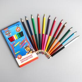 Карандаши цветные 24 цвета, двухсторонние, трёхгранные, PAW PATROL