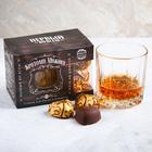 Подарочный набор «Крутому мужику»: стакан 300 мл, шоколадные конфеты 130 г