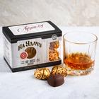 Подарочный набор «На удачу»: стакан 300 мл, шоколадные конфеты 130 г
