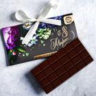 Шоколад «С 8 Марта», 85 г