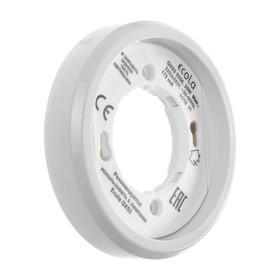 Lamp Ecola 5356, GX53, IP20, 220 V, laid on, white, 18x95 mm