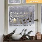Наклейки виниловые с фольгированием «Сказочного Нового года», 30 х 50 см