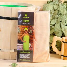 парео для бани жен вафля однотонная с резинкой ш пояс: 65-135см дл-70см