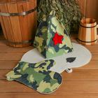 Набор для бани и сауны «Камуфляж»: шапка, рукавица, коврик, бело-зелёный