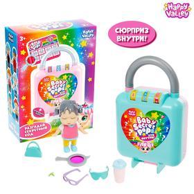 Игрушка-сюрприз Baby secret pops, МИКС