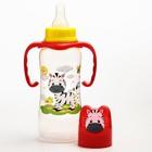 Набор бутылочек для кормления «Зебра» (125 мл, 300 мл.) цвет красный - фото 105537772