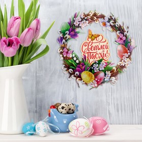 """Wreath Easter """"happy Easter"""", 28 x 27,7 cm"""