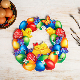 """Wreath Easter """"Chickens"""", 26.3 x 25.8 cm"""