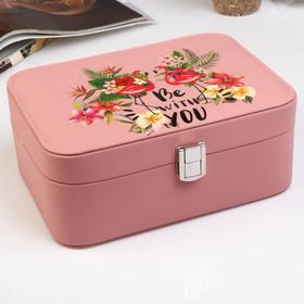 """Шкатулка кожзам для украшений """"Фламинго на Гавайях"""" розовая 8,8х22х16,5 см"""