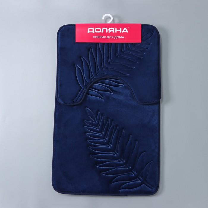 """Set for bath and toilet 2 piece """"Tropics"""" 50 × 80, 50x40 cm, color blue"""