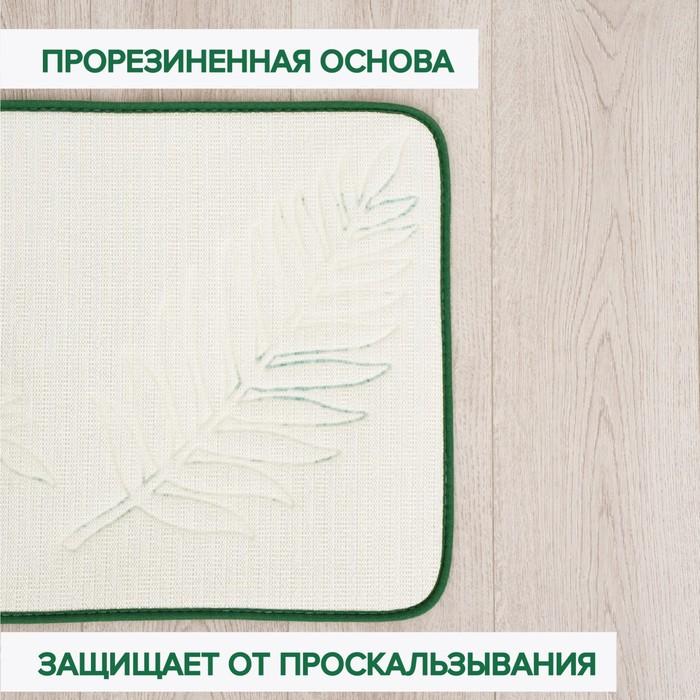 "Set for bath and toilet 2 piece ""Tropics"" 50 × 80, 50x40 cm, khaki"
