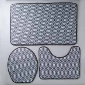 """Набор для ванны и туалета 3 шт """"Свит"""" 50х80, 50х40, 37х44 см, цвет серый"""