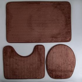 """Набор для ванны и туалета 3 шт """"Связанный"""" 50х80, 50х39, 36х44 см, цвет коричневый"""