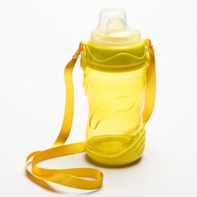 Поильник детский с мягким носиком, цвет желтый