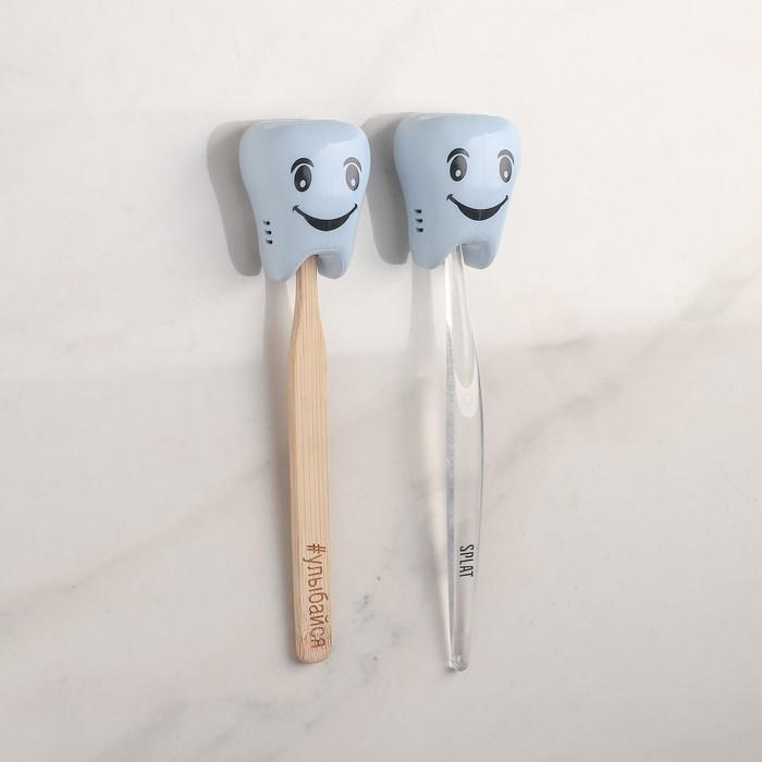 Набор футляров для зубных щёток, 2 шт, цвет МИКС