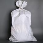 Мешок полипропиленовый 55×105 см, цвет белый