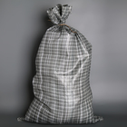 Polypropylene bag 55 x 95 cm, grey