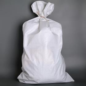 Polypropylene bag 50 x 90, white