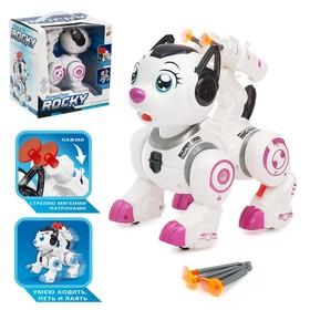 Робот-игрушка «Собака Рокки», стреляет, световые эффекты, работает от батареек, цвет розовый