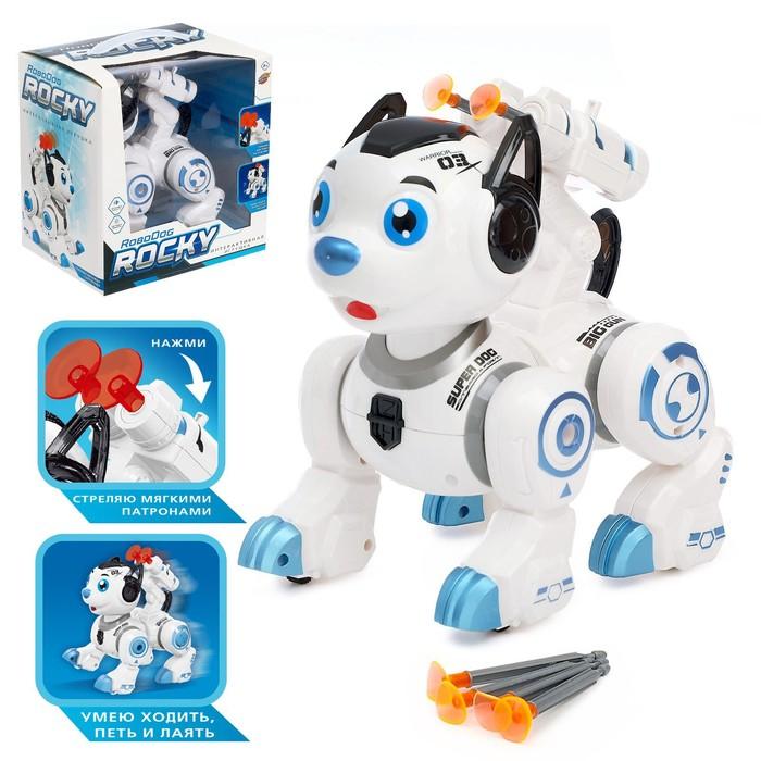 Робот-игрушка «Собака Рокки», стреляет, световые эффекты, работает от батареек, цвет синий