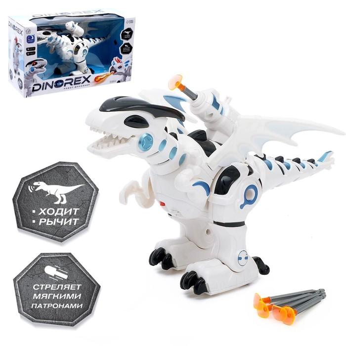 Робот-игрушка «Динозавр тиранобот», стреляет, свет, звук, работает от батареек