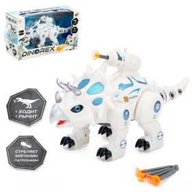 Робот-игрушка «Динозавр трицеработ», стреляет, свет, звук, работает от батареек