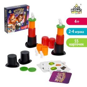 Настольная игра «Волшебная шляпа» для развития логики и ловкости