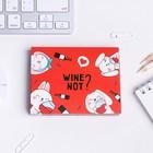 """Блок бумаги для записей """"Wine not?"""", отрывные листы, 180 л."""
