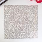 Ацетатный лист Pink Paislee- Clips - Acetate Paper with Foil Accents - Memorandum