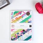 Набор бумаги для скрапбукинга Pink Paislee - Коллекция «Horizon» - 15х20 см