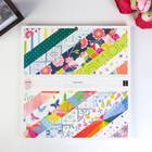 Набор бумаги для скрапбукинга Pink Paislee - Коллекция «Horizon» - 30.5х30.5 см