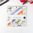 Набор бумаги для скрапбукинга Pink Paislee - Коллекция «Little Adventurer» - 15х15 см - Boy   467115