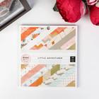 Набор бумаги для скрапбукинга Pink Paislee - Коллекция «Little Adventurer» - 15х15 см - Girl   46711