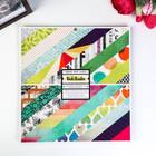Набор двусторонней бумаги для скрапбукинга Vicki Boutin - COLOR KALEIDOSCOPE 30.5x30.5 см