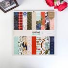 Набор бумаги для скрапбукинга 1canoe2 - Коллекция «CREEKSIDE» - 30х30 см