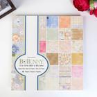 Набор бумаги для скрапбукинга BoBunny - Коллекция «Harmony» - 30.5х30.5 см