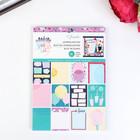 Набор бумаги для скрапбукинга Crate Paper - Коллекция «SunnyDays» - 15х20 см