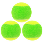 Мяч теннисный SWIDON midi