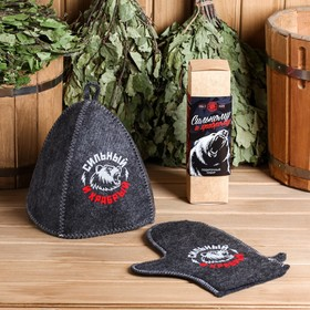 """A set of """"Strong and brave"""" hat, mitten"""