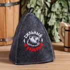 """Набор """"Сильному и смелому"""" шапка, рукавица - фото 7365561"""