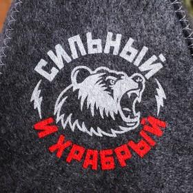 """Набор """"Сильному и смелому"""" шапка, рукавица - фото 7365562"""