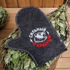 """Набор """"Сильному и смелому"""" шапка, рукавица - фото 7365563"""