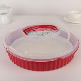 """Блюдо для торта и пирожных с крышкой 30,5×9 см """"Вечеринка"""", цвет МИКС"""