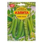 Seeds Peas vegetable Kish-Mish, 25 g