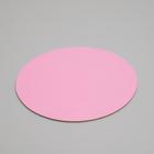 Подложка усиленная, розовая, 22 см, 3,2 мм