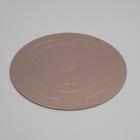 Подложка усиленная, кофе, 22 см, 3,2 мм