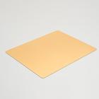 Подложка, золото - белый жемчуг, 40 х 50 см, 1,5 мм