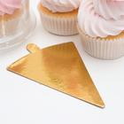 Сольерка треугольник, с держателем, золото, 9 х 12 см, 0,8 мм