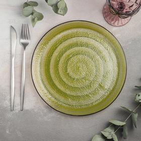 Тарелка обеденная «Карамель», 25 см, цвет зелёный