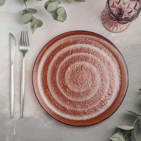 Тарелка обеденная «Карамель», 25 см, цвет оранжевый